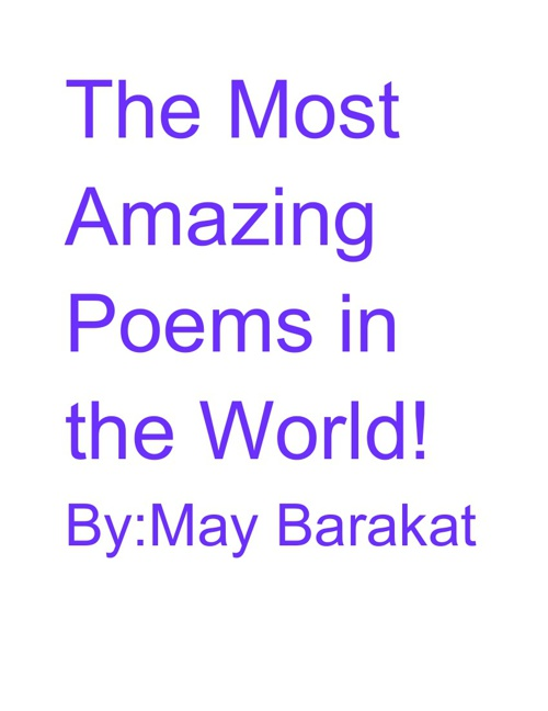 The Most Awesome Poem in The World