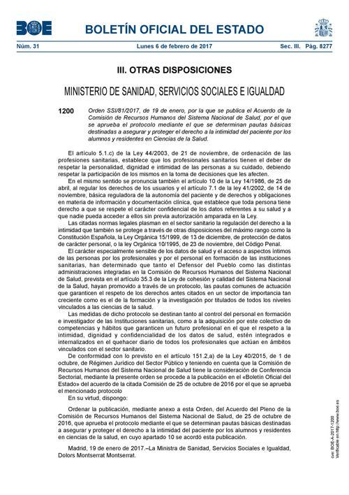 170206 BOE-Orden SSI-81-2017 aprueba protocolo derecho intimidad