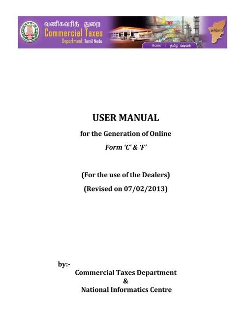 usermanual_for_C_F_Dealer