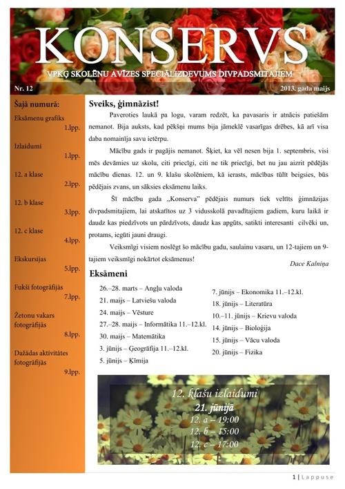 Konservs 2012./2013.m.g. maijs