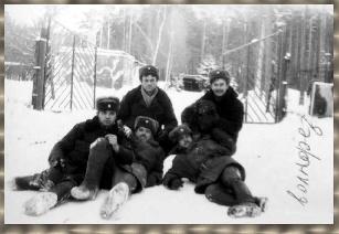 Фотоальбом 1987 года