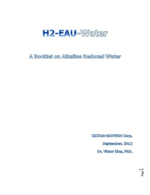 H2-Eau e-Booklet