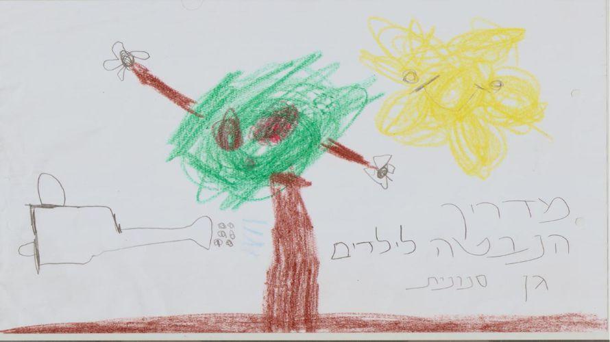 Limor Fedida & Avivit Hadad