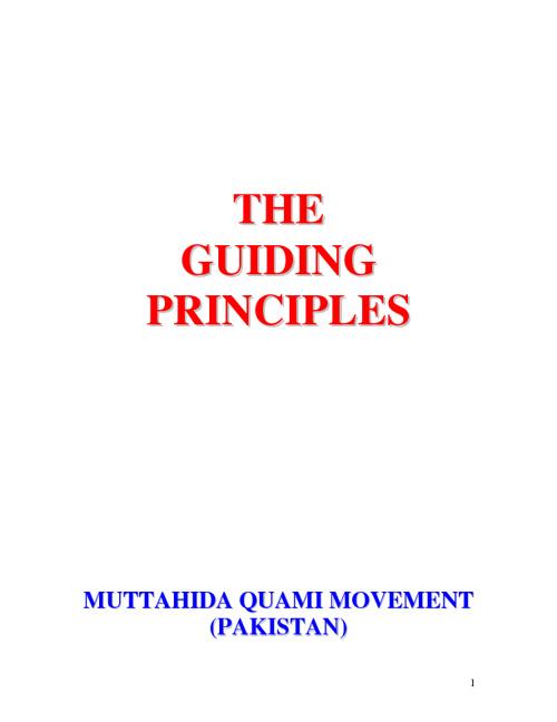 The Guiding Principle