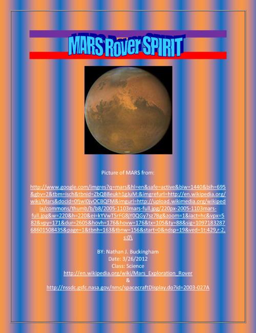 Mars lander SPIRIT