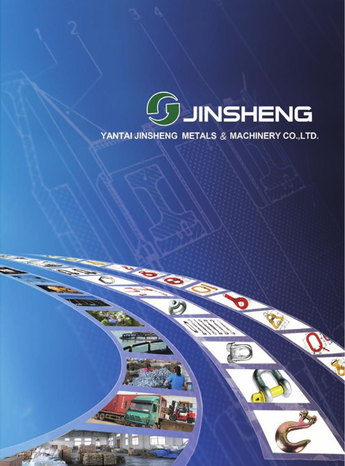 Catalog of Yantai Jinsheng 2014