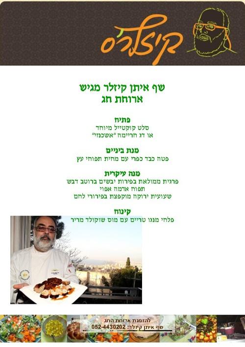 Chef Eitan Kieslers