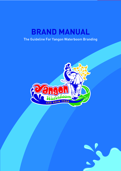 BRand Manual Waterboom Completed