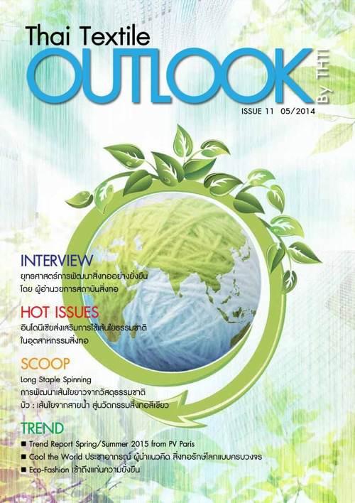 Thai Textile Outlook Issue 11 (05/2014) By THTI