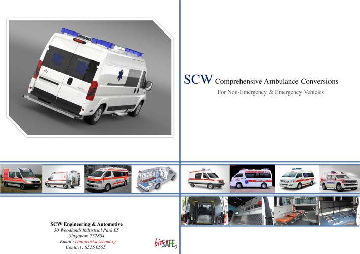 Ambulance Corporate Brochure