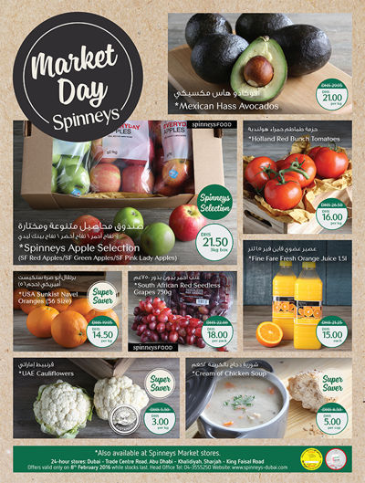 Spinneys Monday Market Day Deals - 8th February 2016