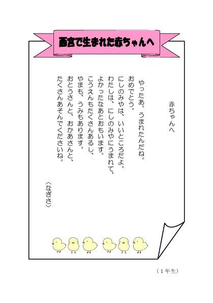 2011 冊子試作