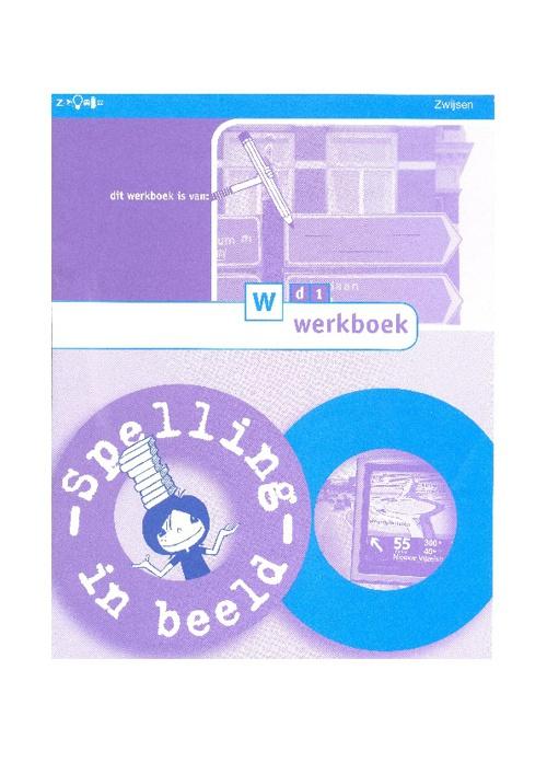 Spelling in Beeld D1 werkboek