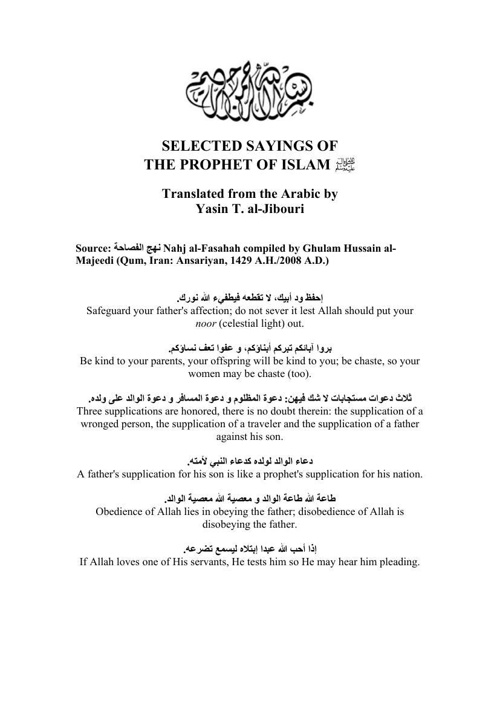Selected Sayings of the Prophet