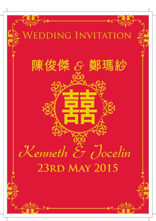 Wedding Invitation - Kenneth and Jocelin