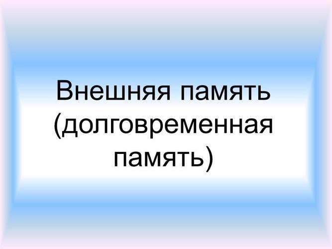 Слайд1