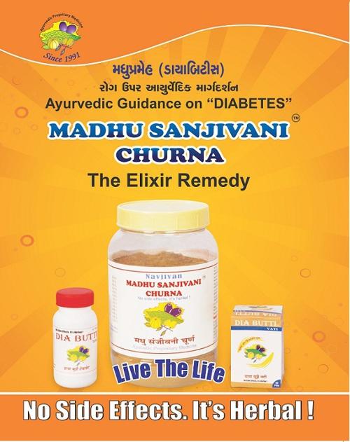 Copy of Handbook - Ayurvedic Guidance on Diabetees