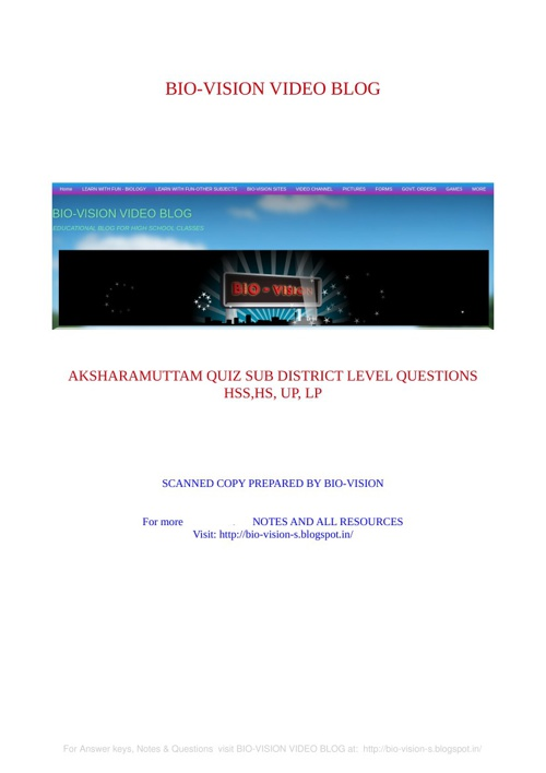 AKSHARAMUTTAM QUIZ - SUB DISTRICT QUESTION PAPERS