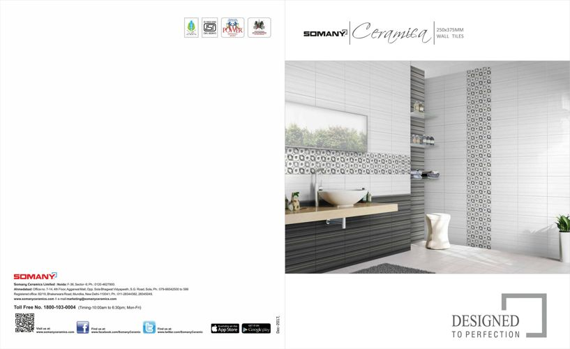 Digital Wall Tiles Collection