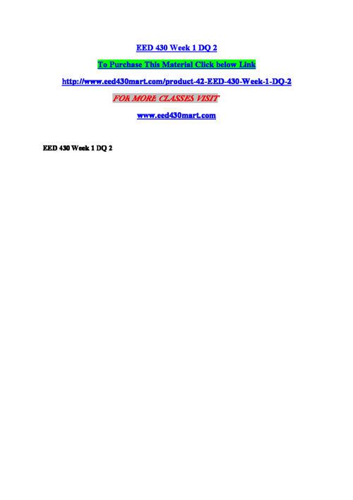 EED 430MART Spirit of innovation/eed430martdotcom