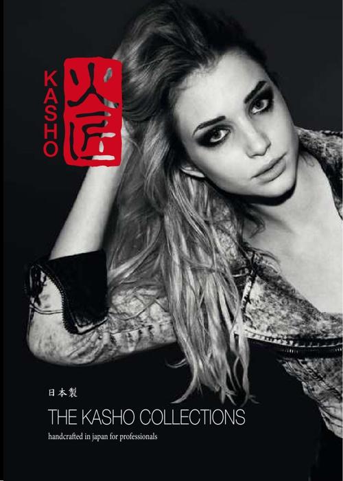 Kasho Brochure