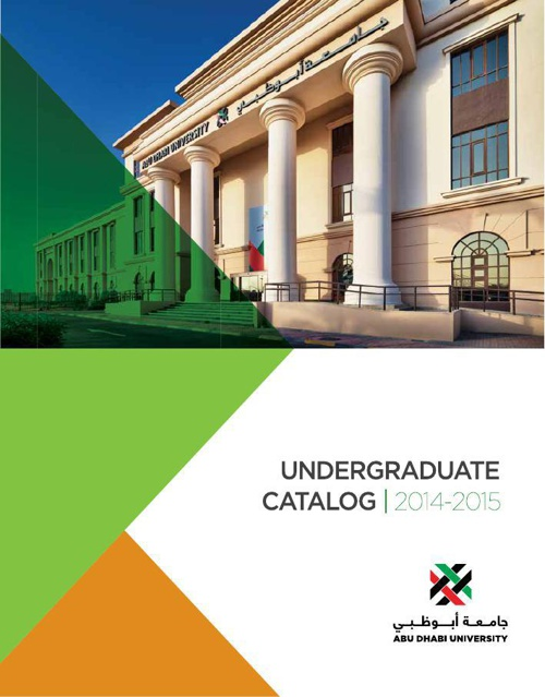 ADU UG catalogue 2014 - 2015