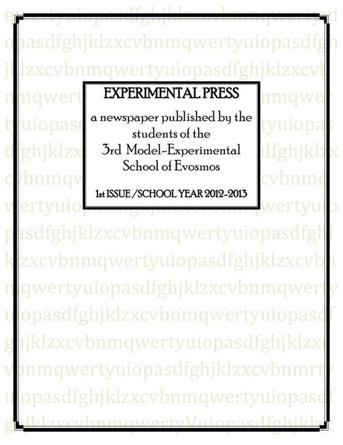 EXPERIMENTAL PRESS- 1st ISSUE