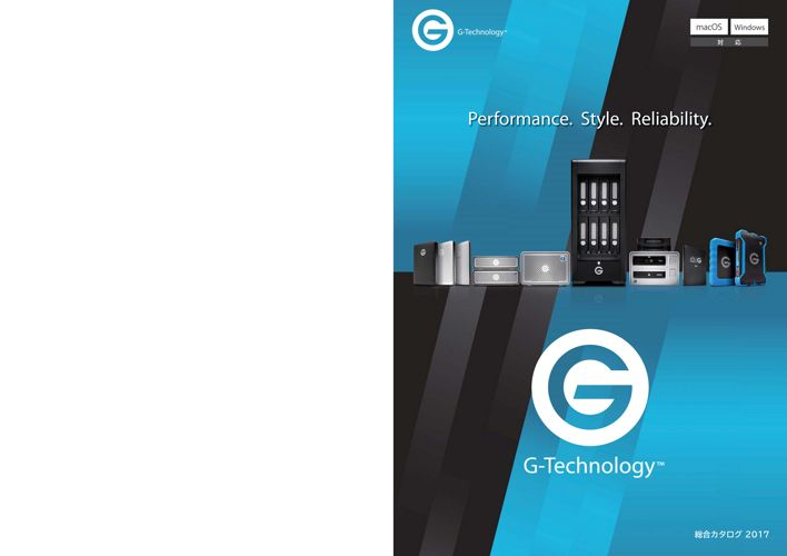 G-Technology Products Catalogue 2017