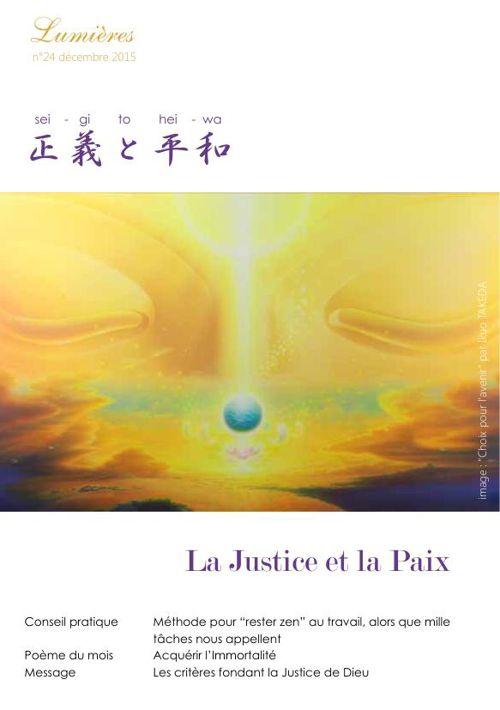 """""""Lumières"""" n°24 - décembre 2015 - La Justice et la Paix"""