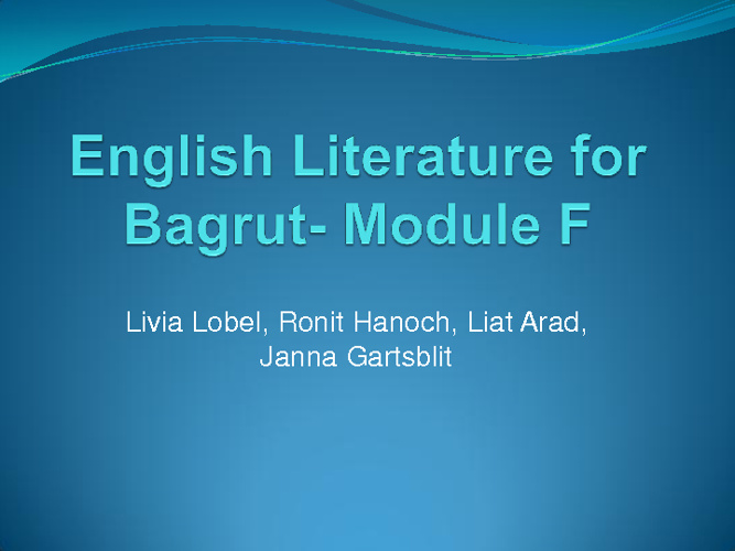 English Literature for Bagrut 5 Points