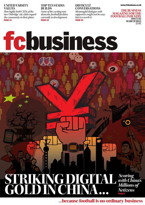 FC Business #83