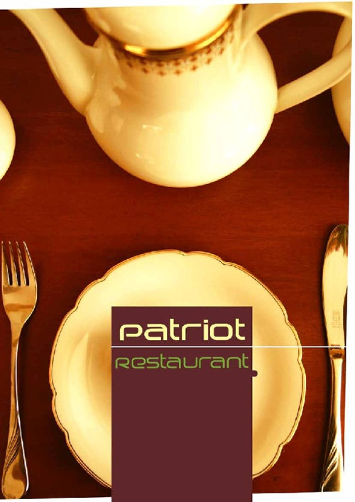 PATRIOT restaurant - menu