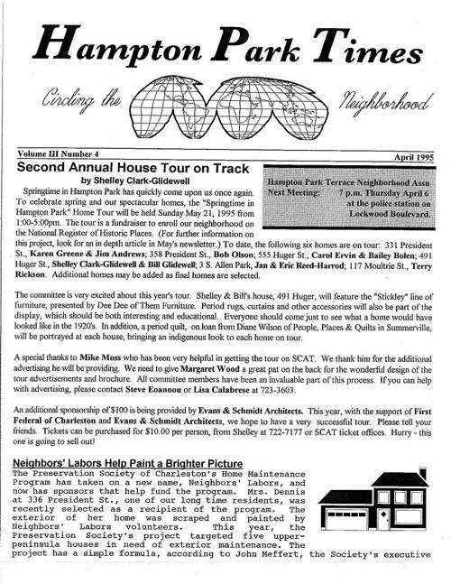 HPT Newsletter April 1995