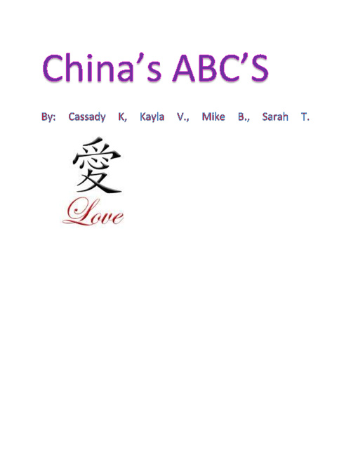 A, B, C Book of China