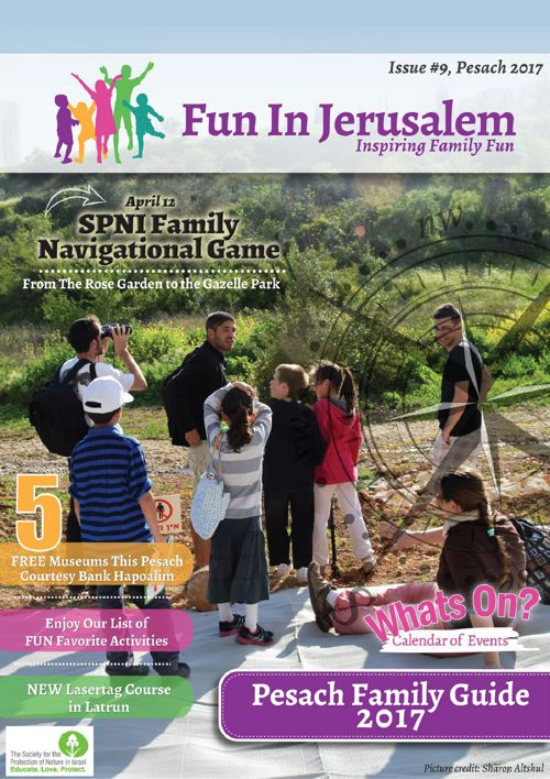 Pesach Family Guide to Jerusalem 2017