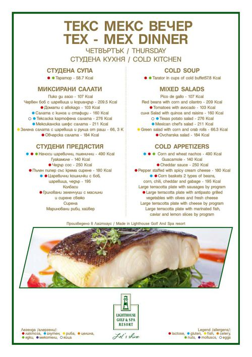 Buffet Restaurant Alexandra Menu Part 1