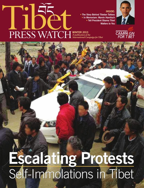 Tibet Press Watch - Winter 2013