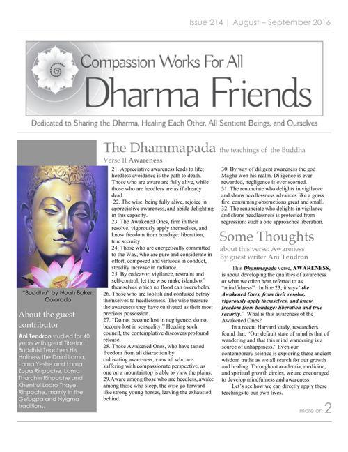 Issue 214: Verse II -- Awareness