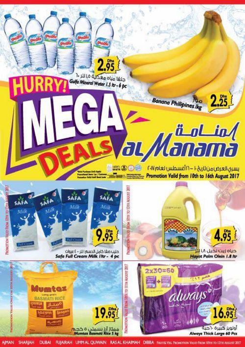 Al Manama Best Offers - Mega Deals