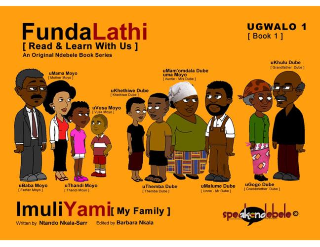 Imuli Yami [ My Family ] - Funda Lathi Series - Ugwalo 1