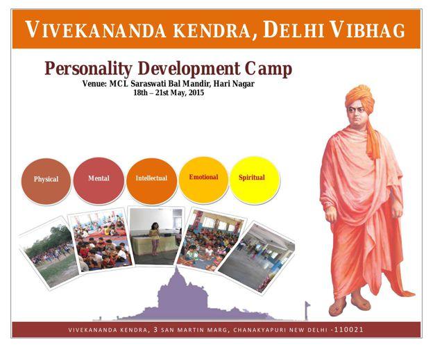 Personality Development Camp