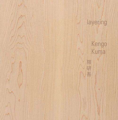 Alberni by Kengo Kuma (Wood Cover) English + Japanese