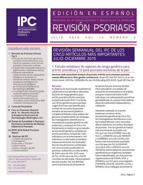 Revisión Psoriasis de IPC - Julio 2016