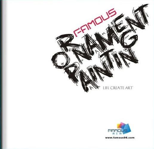 ONFAMOUS_ALBUM 8