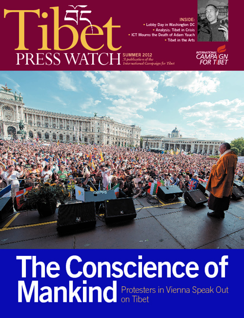 Tibet Press Watch - Summer 2012