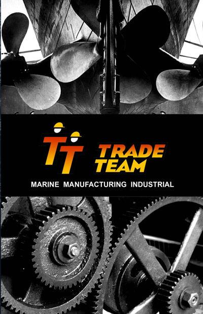 Trade Team Brochure