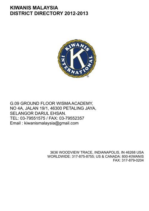 Kiwanis Directory