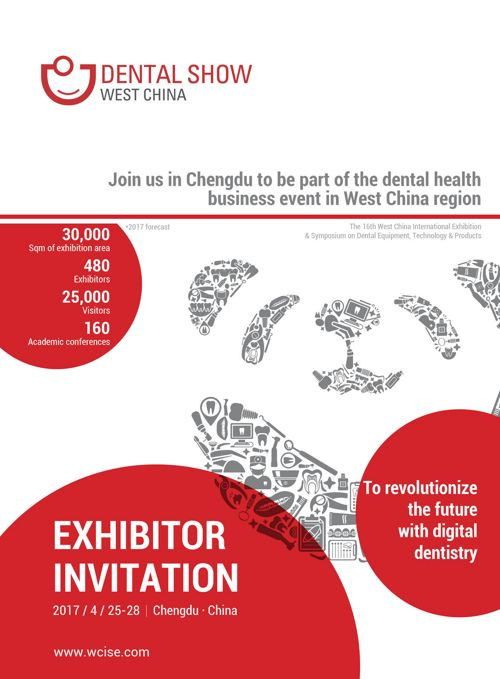 Dental Show West China 2017