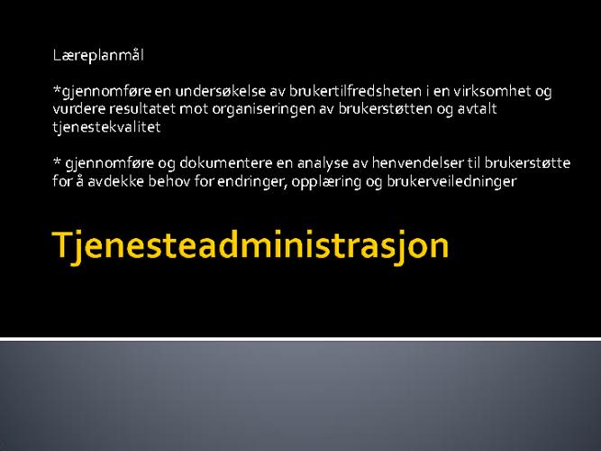 Tjenesteadministrasjon