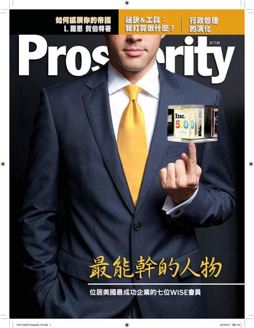 Prosperity-75-Taiwanese